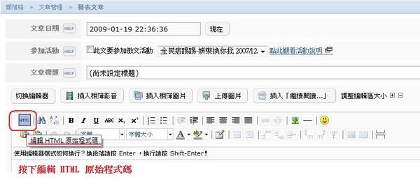 Step 10_GFC.jpg
