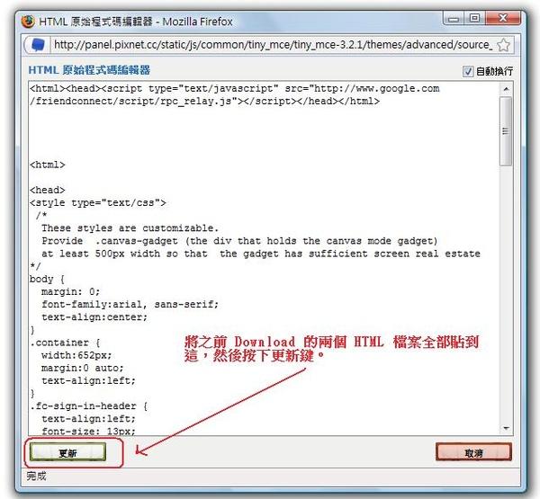 Step 11_GFC.jpg