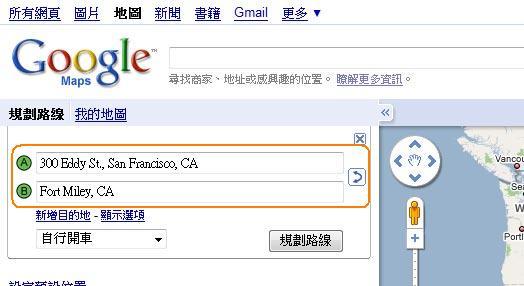 google-map-3.jpg