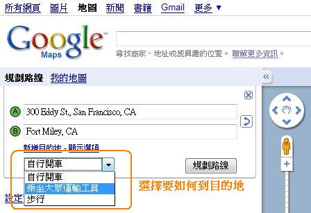 google-map-4.jpg