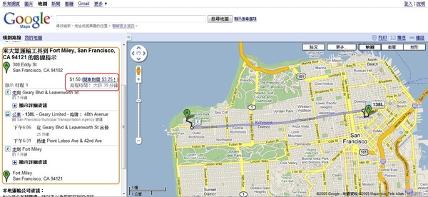 google-map-5.jpg