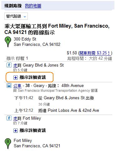 google-map-6.jpg