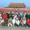 北京天安門.JPG