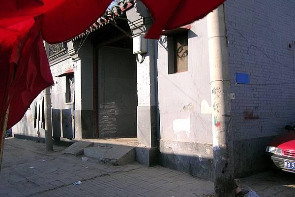 北京胡同.JPG
