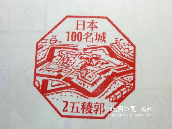 P1030824-.jpg