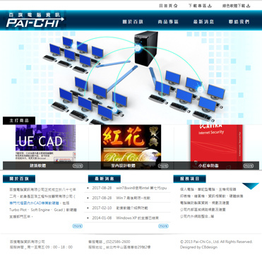 _44_10_Pai-Chi.jpg