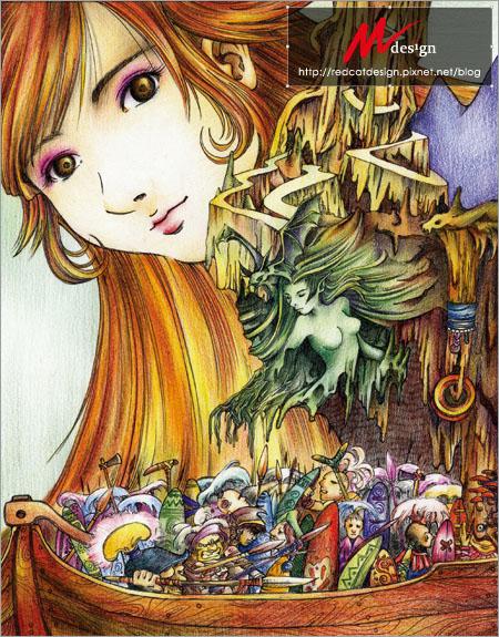 《出神入話》神話主題系列 - 女神·阿芙洛迪蒂