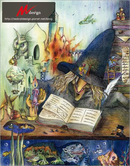 《出神入話》神話主題系列 - 預言巫婆