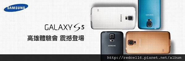 mansonfat_1_Samsung-_581c098d3722fca8b5b3000c72360b97