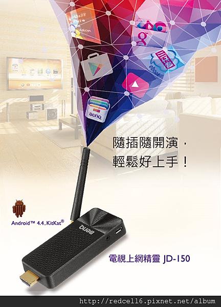 DMAA8K-A90068L18000_55a367526ea5d