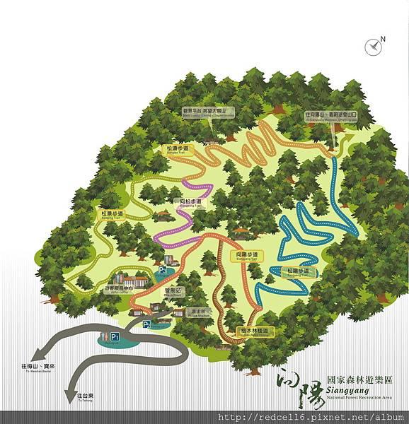 向陽國家森林遊樂園區_嘉明湖國家步道