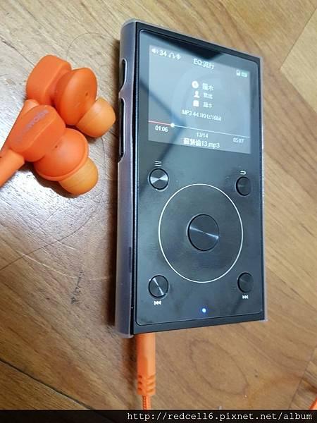 Hi-Res AUDIO高解析度好音質FiiO X1 II隨身入門無損音樂播放器使用心得分享 - 46