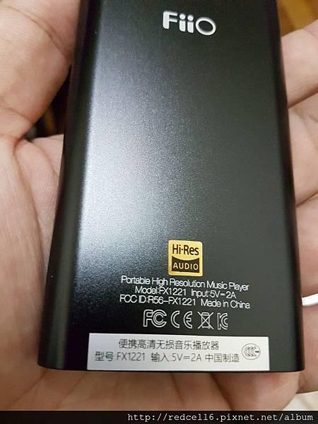 Hi-Res AUDIO高解析度好音質FiiO X1 II隨身入門無損音樂播放器使用心得分享 - 15
