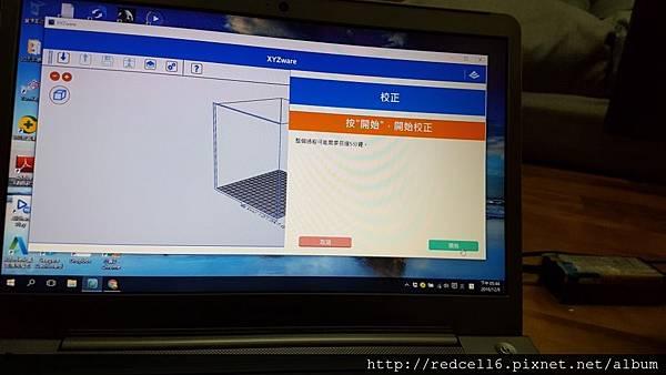 創客必備精巧的三緯國際da Vinci mini w 3D印表機列印使用心得分享