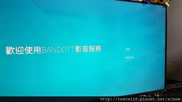 鴻海豪華影音「便當」富連網BANDOTT 4K智慧電視盒開箱體驗心得分享 - 29