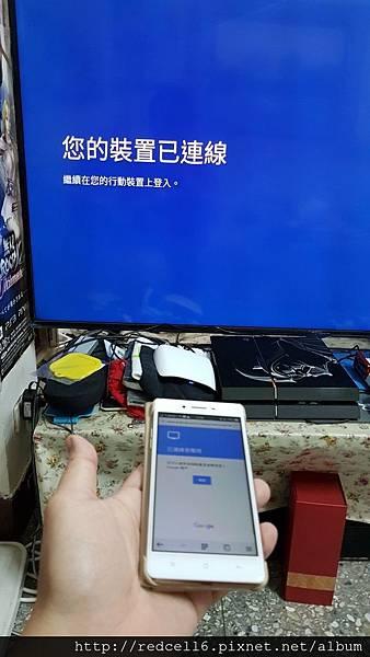鴻海豪華影音「便當」富連網BANDOTT 4K智慧電視盒開箱體驗心得分享 - 33