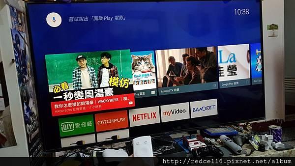 鴻海豪華影音「便當」富連網BANDOTT 4K智慧電視盒開箱體驗心得分享 - 53