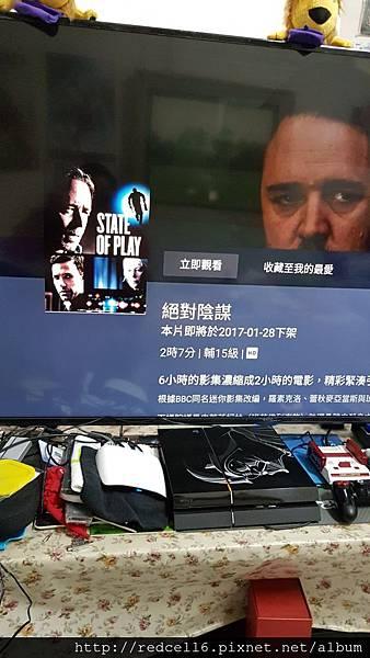 鴻海豪華影音「便當」富連網BANDOTT 4K智慧電視盒開箱體驗心得分享 - 54