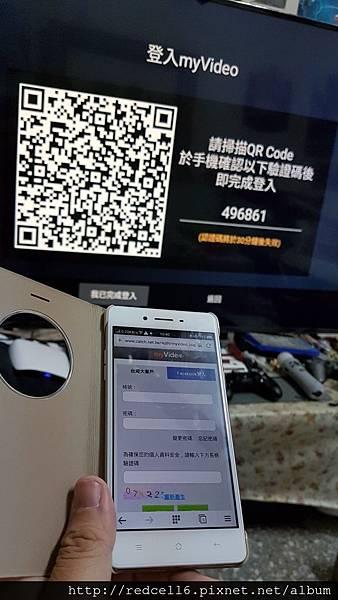 鴻海豪華影音「便當」富連網BANDOTT 4K智慧電視盒開箱體驗心得分享 - 55