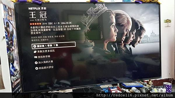 鴻海豪華影音「便當」富連網BANDOTT 4K智慧電視盒開箱體驗心得分享 - 59