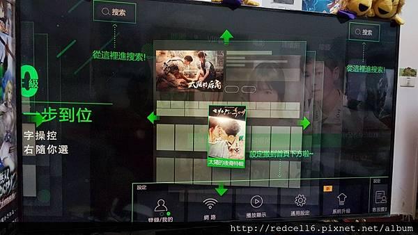 鴻海豪華影音「便當」富連網BANDOTT 4K智慧電視盒開箱體驗心得分享 - 66