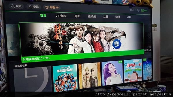 鴻海豪華影音「便當」富連網BANDOTT 4K智慧電視盒開箱體驗心得分享 - 67