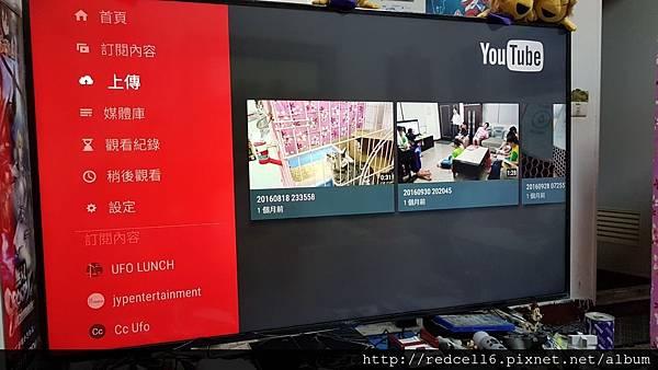 鴻海豪華影音「便當」富連網BANDOTT 4K智慧電視盒開箱體驗心得分享 - 52