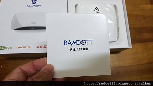 鴻海豪華影音「便當」富連網BANDOTT 4K智慧電視盒開箱體驗心得分享 - 8