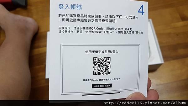 鴻海豪華影音「便當」富連網BANDOTT 4K智慧電視盒開箱體驗心得分享 - 11