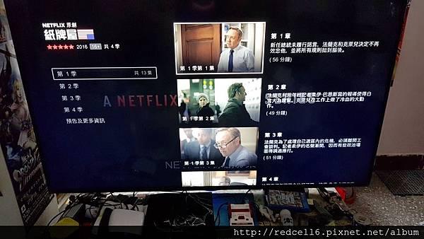 鴻海豪華影音「便當」富連網BANDOTT 4K智慧電視盒開箱體驗心得分享 - 65