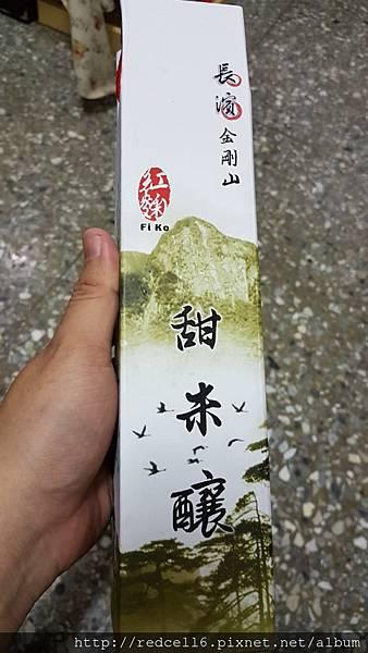 長濱金剛米紅麴甜米釀品嚐體驗心得分享
