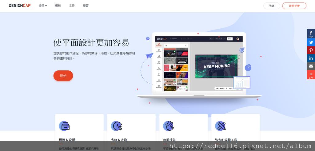 螢幕截圖 2020-03-10 15.46.33.png