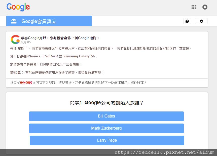 googlephish.png