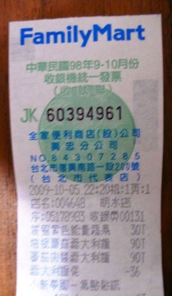 P1020427.JPG