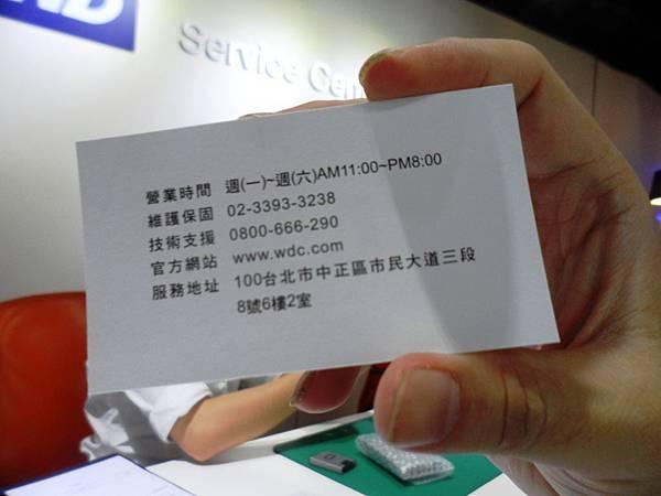 SAM_6802.JPG