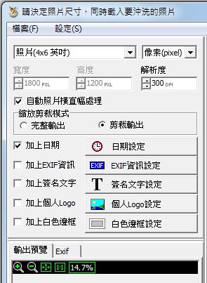 add06-2.jpg