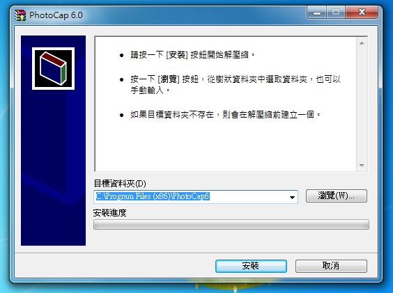 add02.jpg