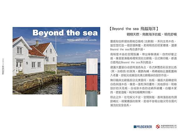 Beyond the sea 飛越海洋