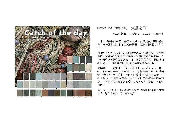 Catch of the day  漁獲之日-馬賽克預告版