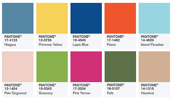 pantone-color-swatches-fashion-color-report-spring-2017.jpg