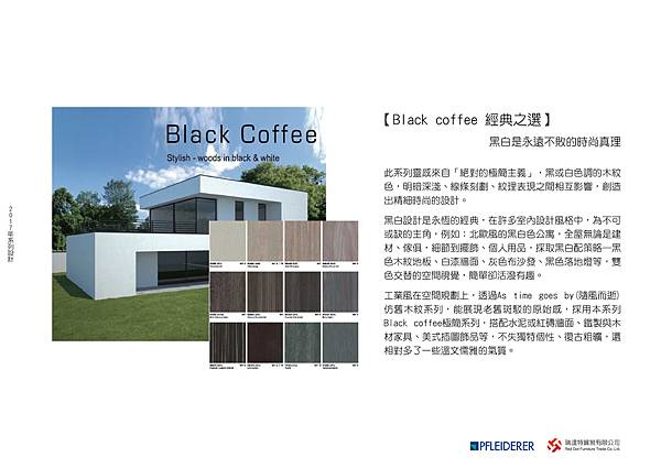 Black Coffee 經典之選