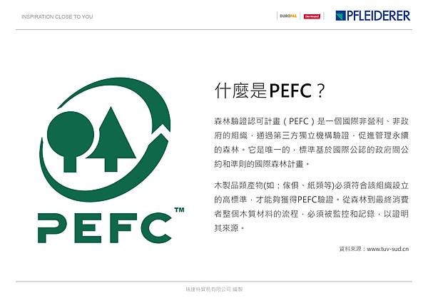 PEFC-01.jpg