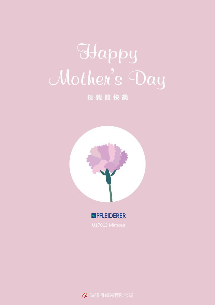母親節祝賀圖-01.jpg