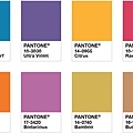 pantone-color-of-the-year-2018-palette-attitude.jpg