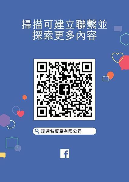 臉書粉絲專頁QR碼.jpg