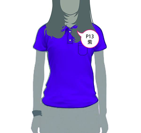 女P13.jpg