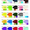 衣服建議配色表