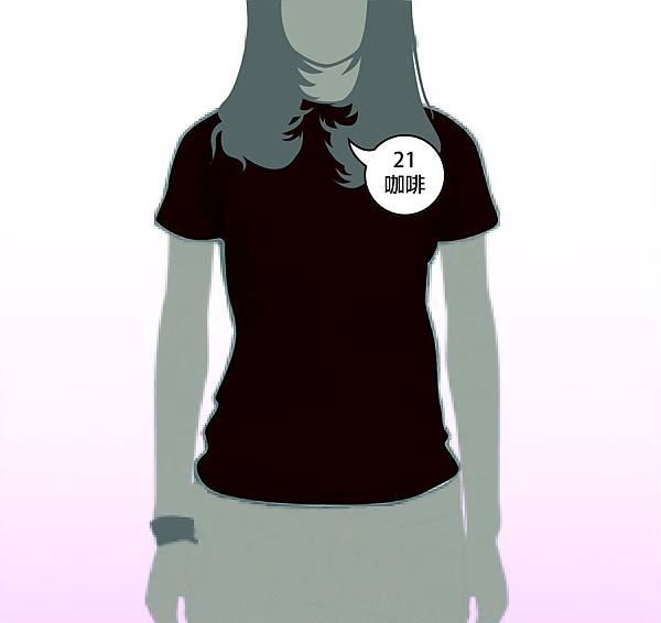 女T21.jpg