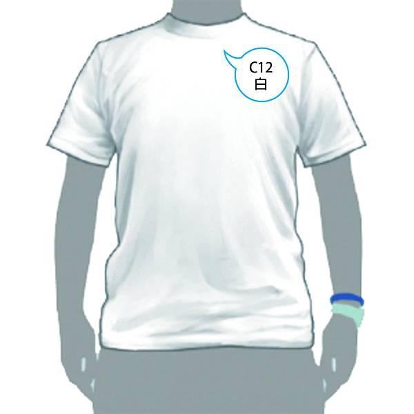 男C12.jpg