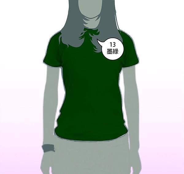 女T13.jpg